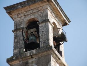 Suono Di Campane A Festa.Campane A Festa In Umbria Per Nuovo Papa Umbrialeft It